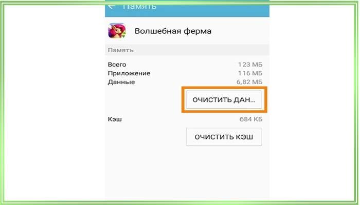 удалить аккаунт телеграмма в телефоне ссылка