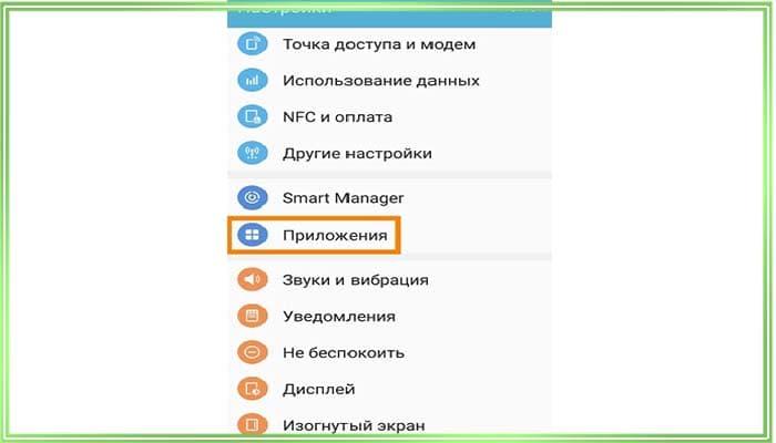 удаление аккаунта телеграмма с андроида