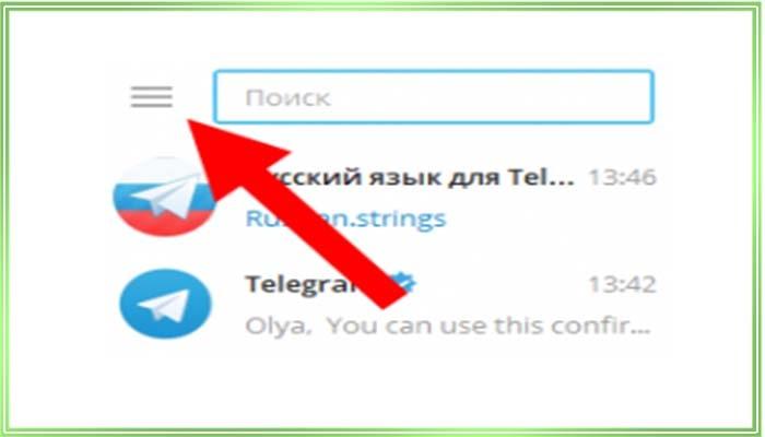 как удалить telegram аккаунт с телефона