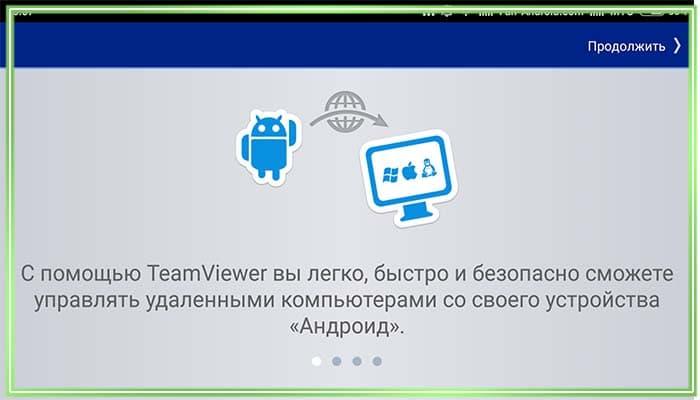 удаленное управление андроид через гугл аккаунт