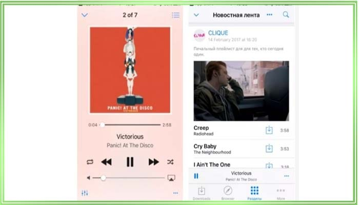 DSound или Daily Songs