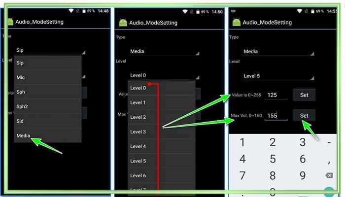 как прибавить звук на телефоне через инженерное меню