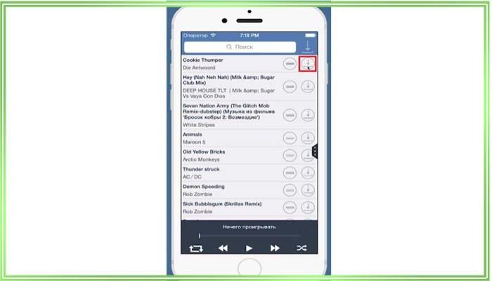 приложение для скачивания музыки из вконтакте на айфон