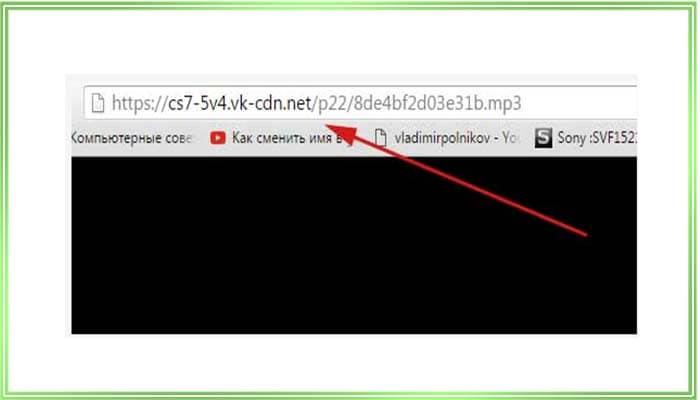 Шаг №4 из буфера обмена вставляете полученную ссылку в поисковую строку веб-обозревателя и жмёте по Enter