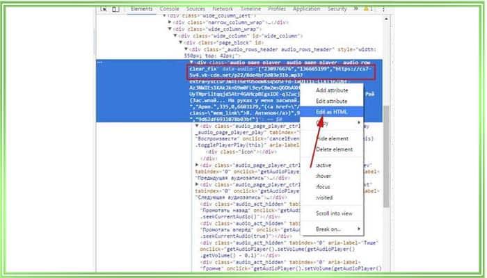 Шаг №2 открываете контекстное меню найденного фрагмента кода, в котором нажимаете на строку «Edit as HTML»