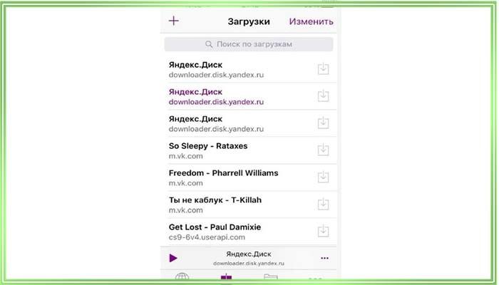 еперь во вкладке «Загрузки» Вам доступно безлимитное прослушивание музыки