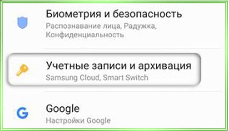 как добавить аккаунт гугл на андроиде для плей маркета