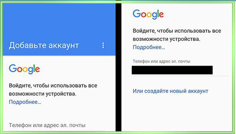 добавить аккаунт гугл на телефоне