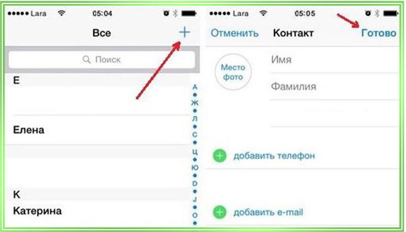 как добавить контакт в whatsapp на андроид из телефонной книги