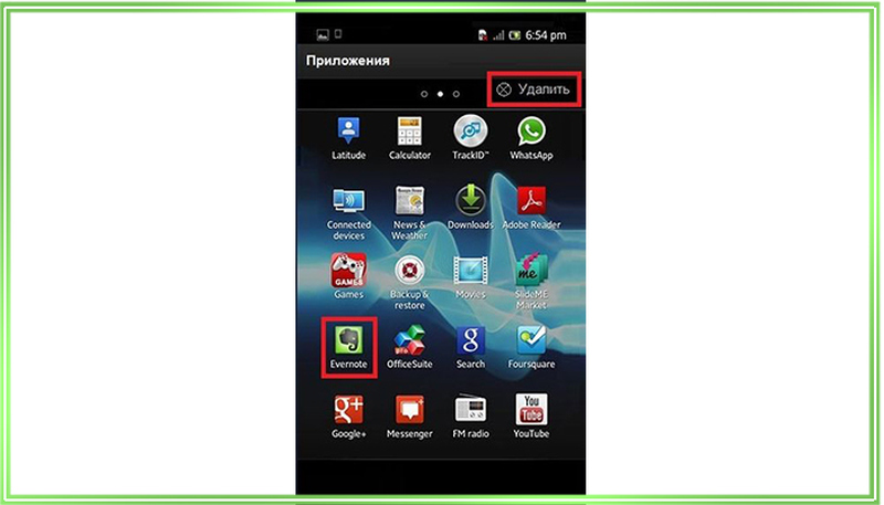 как убрать иконку с экрана смартфона андроид